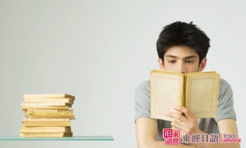 日语备考-日语考前培训班-2017年12月日语能力考试