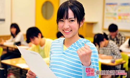 日语JTest考试-苏州日语培训-日语考试
