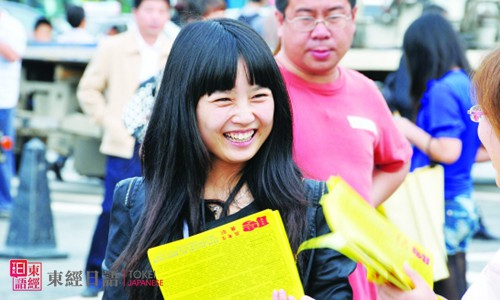 日语听力考试-日语听力考试常见问题-日语培训学校