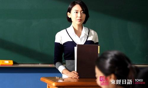 日语考试资料-东经日语-苏州日语