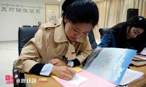 日语等级考试-日语考级班