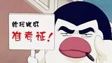 日语等级考试准考证打印