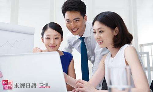 日语N1考试-日语N1