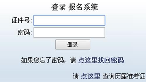 日语能力考试报名-日语等级考试报名