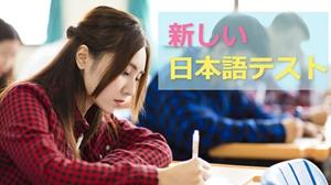 2018年7月日语能力考查分正式开始!(附准考证找回办法)