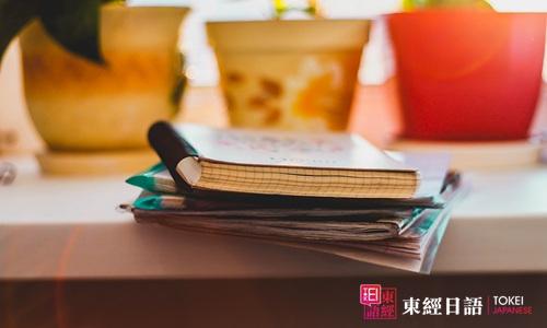 日语能力考试成绩查询-日语成绩查询-日语考试成绩查询