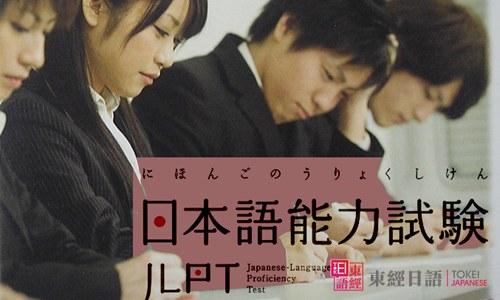 日语能力考,考前一周备考方案-培训日语