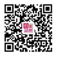 2018年12月日语能力考查分