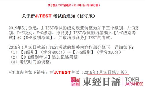 http://www.tokei.cn/zx/kjxx/2513.html