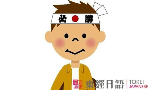日语能力考考试时间
