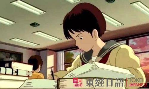 日语二级考试