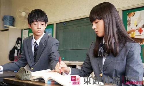 日语能力考试成绩查询