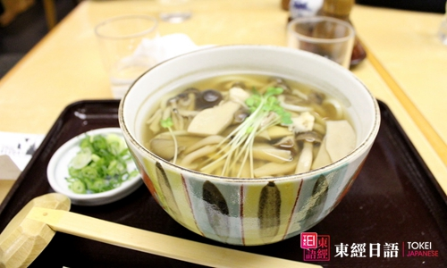 日本美食-日本文化-苏州日语培训
