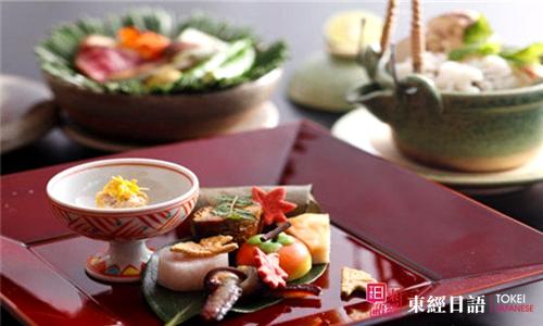 日本美食文化-日本文化-苏州日语培训
