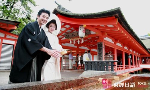 日本婚礼-日本文化-苏州日语培训