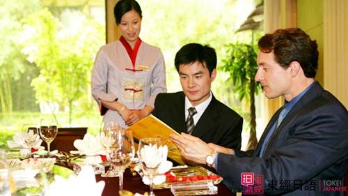 文化礼仪-日本文化-苏州园区日语培训