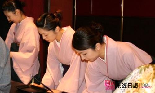 日本鞠躬礼仪-日本文化-苏州学日语