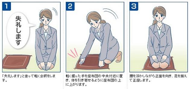 日本跪坐礼-苏州日语-日本文化