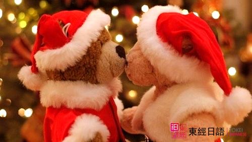 日本圣诞告白-苏州日语-苏州日语培训
