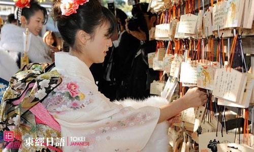 成人礼-苏州日语培训-日本文化