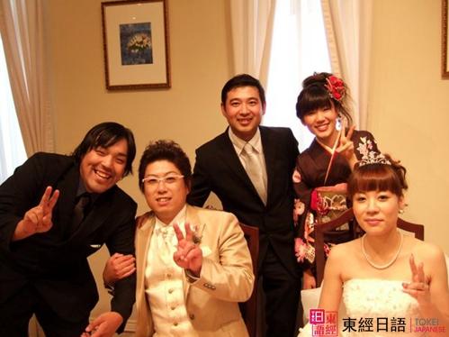 日本婚礼合照-苏州日语学习-苏州日语培训班