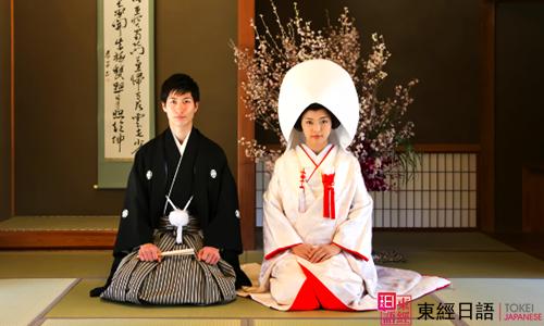日本婚礼文化-苏州日语-日本文化