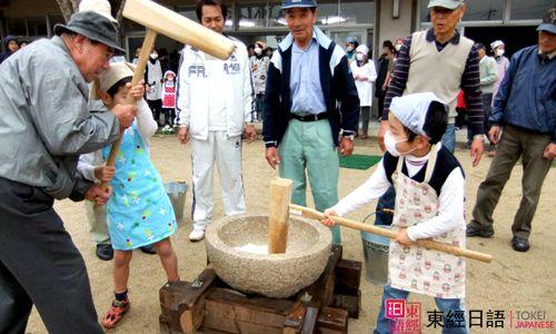 日本文化-日本风土人情-日本留学