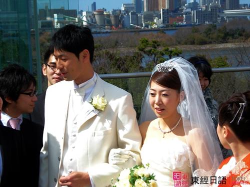 日本婚礼-苏州日语-苏州日语培训
