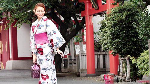日本文化和服-苏州日语-苏州日语培训