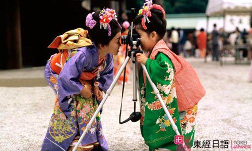 日本民族文化-苏州日语-苏州日语培训