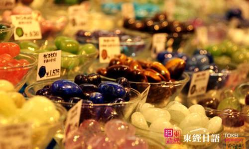 巧克力-日本情人节-苏州日语培训