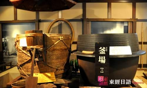 日本酒文化-苏州日语-苏州日语培训