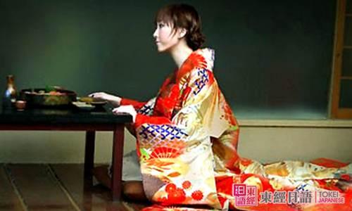日本文化礼仪-日本人的饮食习惯-日本文化