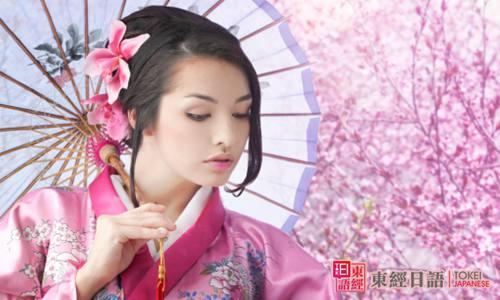 日本和服-日本文化习俗-日语培训学校