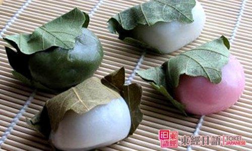 日本端午节吃什么-槲叶糕-日本文化