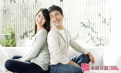 结婚纪念日-日本文化-苏州东经日语