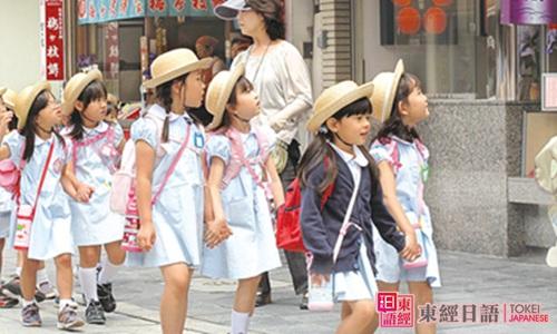 日本的小孩子是如何学习汉字的-苏州东经日语