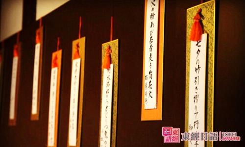 日语学习班-日语俳句-日语口语学习