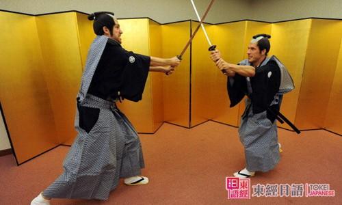 日本武士道精神-日本人的生死观-日本文化