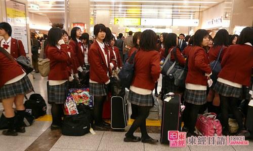 日本留学生-日本生活常识-日语培训