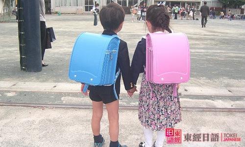 日本书包-日本小学生书包-苏州日语