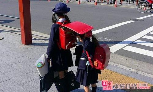 日本书包-苏州日语