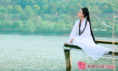 中国汉服-苏州日语-汉服与和服的区别
