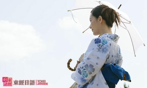 日本和服-苏州日语-和服与汉服的区别