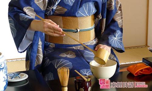 日本茶道-日本文化茶道-日语学习班
