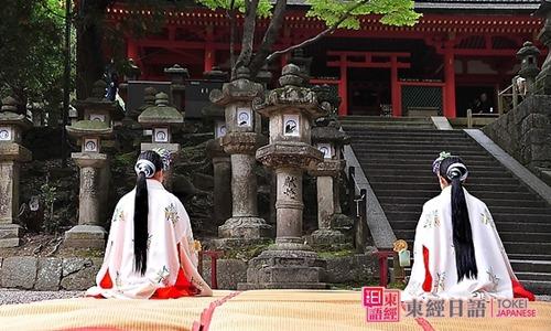 日本旅游-苏州日语培训