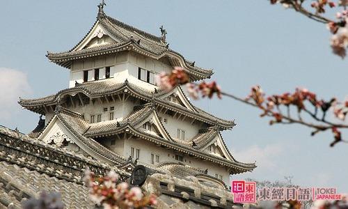 日本旅游指南-苏州日语学校