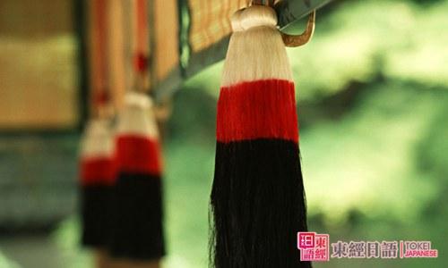 日本人的暧昧表现-苏州东经日语-日本文化