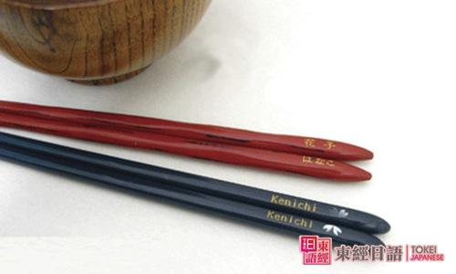 日本特产筷子-苏州日语-日本文化