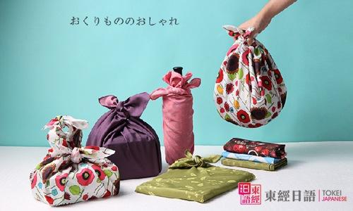 日本包袱-日本特产-日本文化